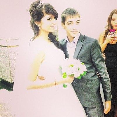 Свадьба Гобозовых, фото из ЗАГСа
