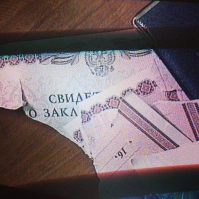 Скандал после свадьбы Гобозовых