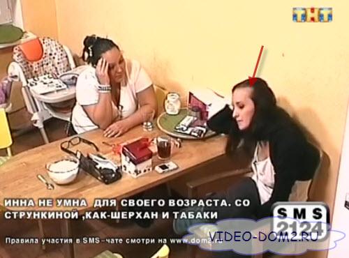 http://video-dom2.ru/img/kadr/2866.jpg
