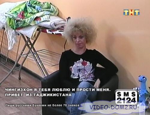 http://video-dom2.ru/img/kadr/2886.jpg