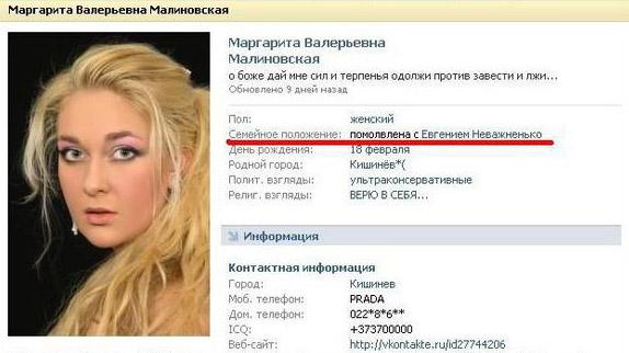 Судя по информации на сайте vkontakte ru