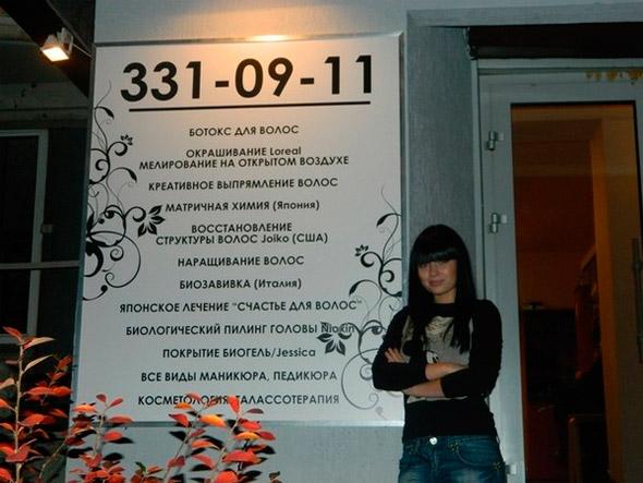Новости в г. ливны орловской области