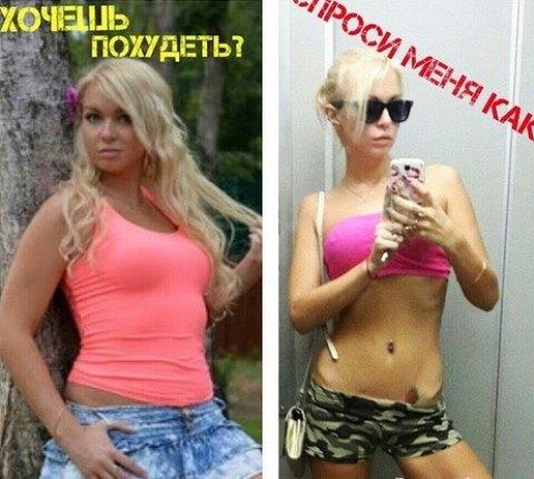 маша бухун до и после пластики фото санкт-петербурге проверенными